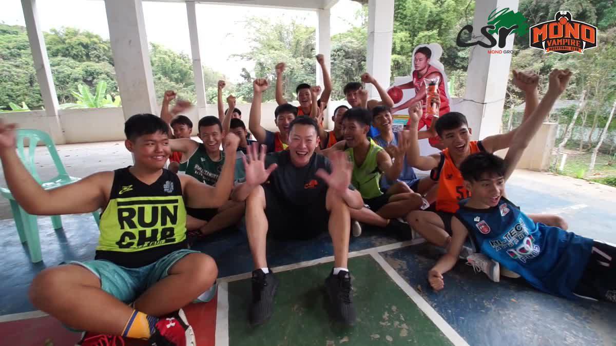 บรรยากาศกิจกรรม Basketball project by CSR MONO วันที่ 17-18 ก.พ. 62