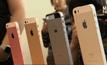 Apple แถลงเปิดตัวผลิตภัณฑ์ใหม่