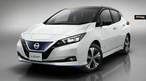 เปิดยอดขาย Nissan Leaf The Best Seller ในกลุ่มรถ EV ของนอร์เวย์