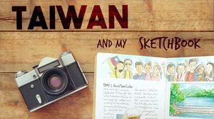 """เที่ยวไปวาดไปที่ """"ไต้หวัน"""" เมืองน่ารัก กับ My Sketchbook"""