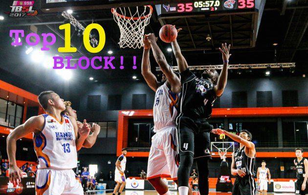 Top 10 Block!!! TBSL2017 ในสัปดาห์ที่ผ่านมา (21-22/01/2017)