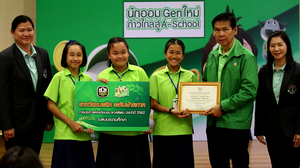 ธ.ก.ส ชวนร่วมโหวต โครงการประกวด โรงเรียนธนาคารดีเด่นประจำปี 2562