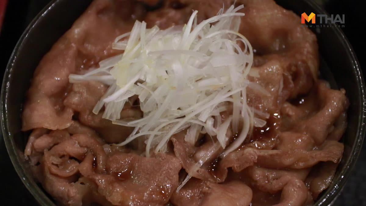 ร้าน YOSHINOYA ข้าวหน้าเนื้อในตำนานต้นตำรับความอร่อยกว่า 100 ปี