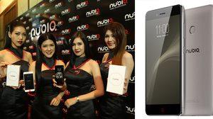 Nubia Z11 mini s สมาร์ทโฟนรุ่นใหม่ มาพร้อมประสิทธิภาพกล้องระดับมือโปร