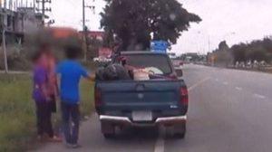 เตือนภัย! แก๊งขับรถเฉี่ยวชน กรรโชกทรัพย์อาละวาด เชียงใหม่