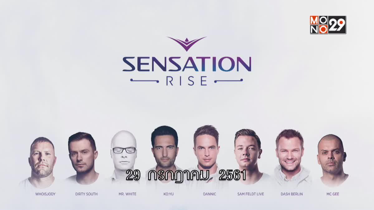 """เตรียมมันส์กับดีเจระดับโลกใน """"Sensation Thailand 2018"""""""