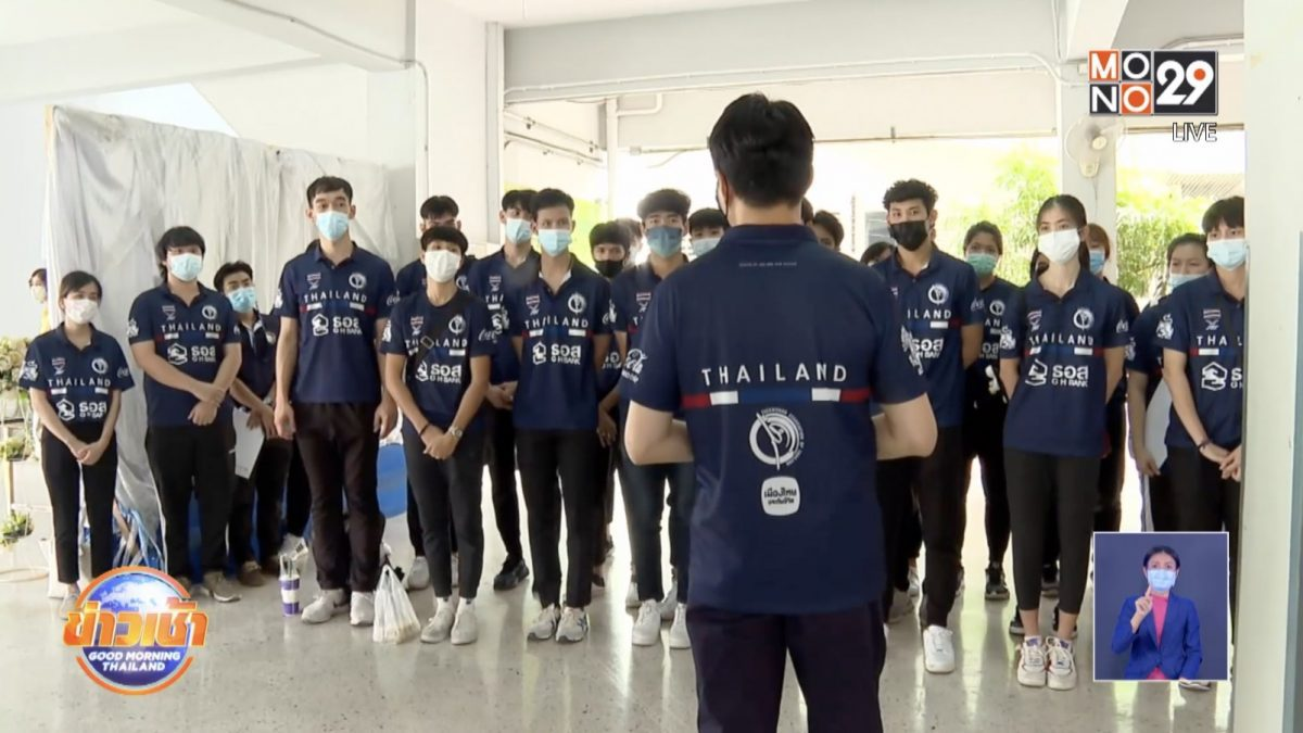 ทีมเทควันโดปรับแผนฝึกซ้อมก่อนลุ้นโควต้าโอลิมปิก