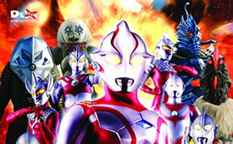 Ultraman Mebius & Ultraman Brothers อุลตร้าแมนเมบิอุส แอนด์ พี่น้องอุลตร้า