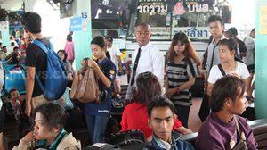 ประชาชนเดินทางกลับกรุงคึกคัก รถหนาแน่นหลายเส้นทาง