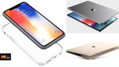 นักวิเคราะห์สินค้า Apple คาด iPad Pro จะรองรับ USB-C และจะมี Macbook รุ่นราคาถูก