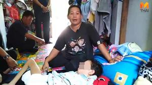 วอนช่วยเหลือเด็กหูหนวก-ตาบอด ไม่สามารถช่วยเหลือตัวเองได้