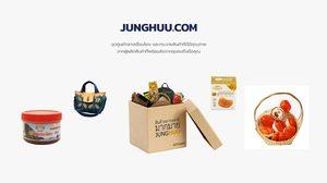 JUNGHUU แพลตฟอร์มขายของออนไลน์