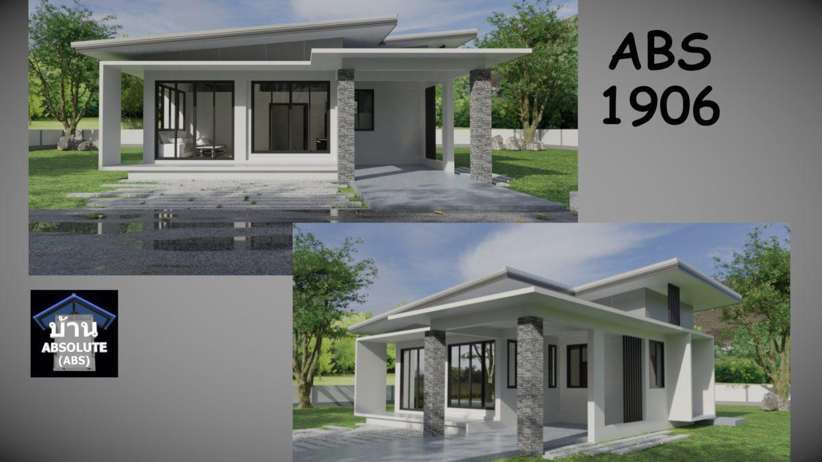 แบบบ้าน Absolute ABS 1906 บ้านโมเดิร์น เรียบๆแบบ เท่ๆ
