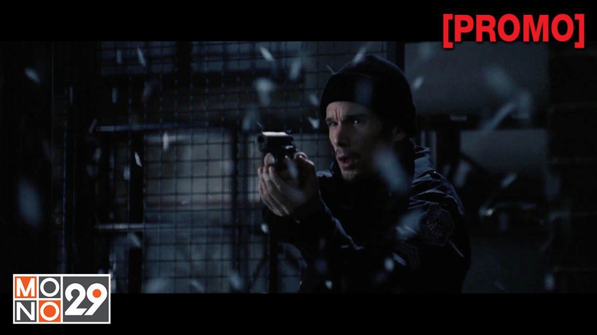Assault on Precinct 13  สน.13 รวมหัวสู้ [PROMO]