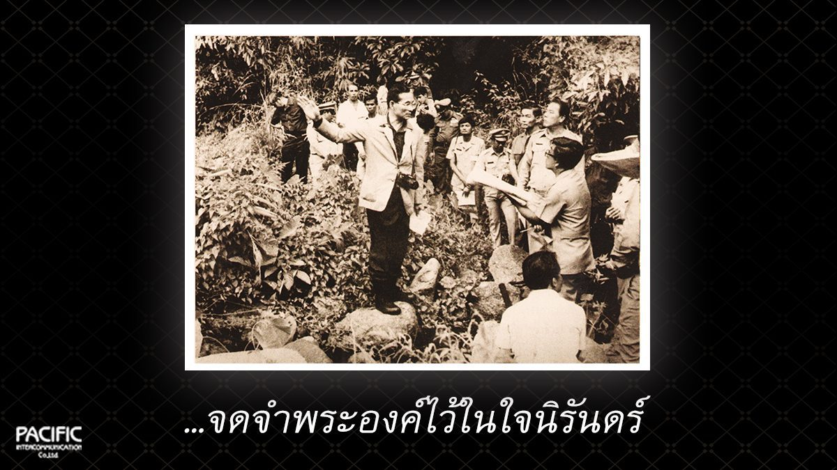 32 วัน ก่อนการกราบลา - บันทึกไทยบันทึกพระชนมชีพ