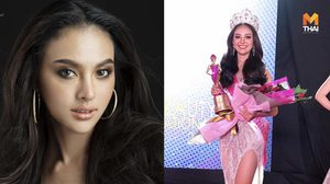ไทยได้มง! พลอย พีรชาดา คว้าตำแหน่ง Face of Beauty International 2019