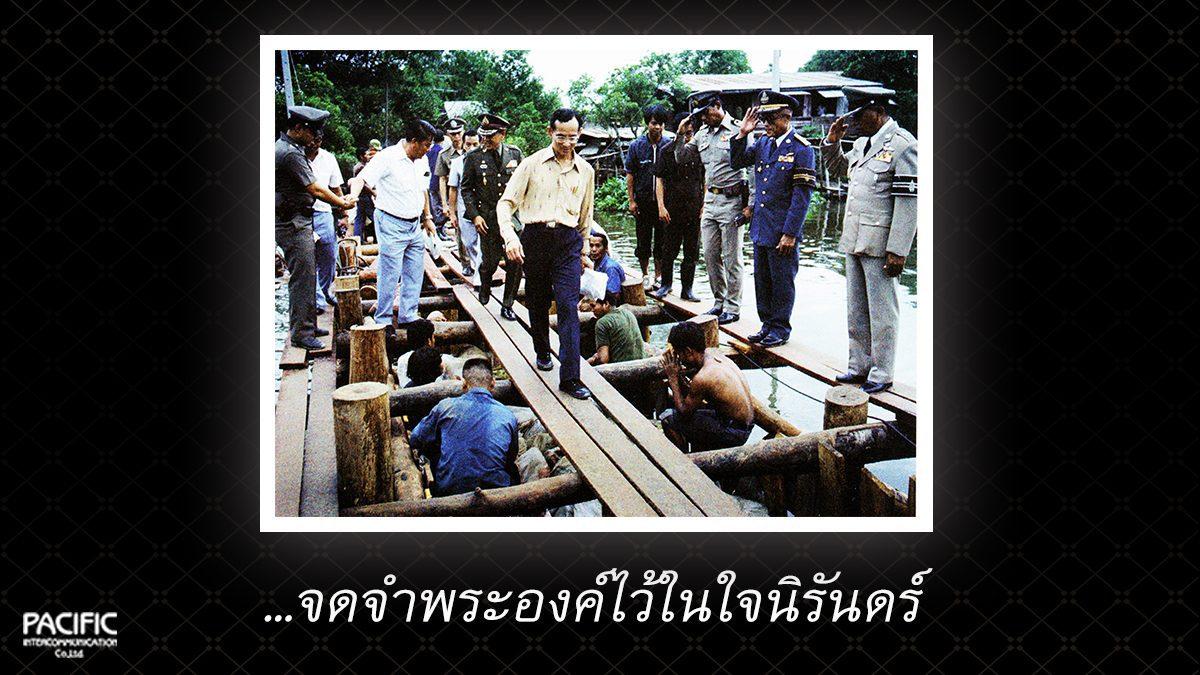 37 วัน ก่อนการกราบลา - บันทึกไทยบันทึกพระชนมชีพ