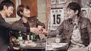 ซีรี่ย์เกาหลี Signal