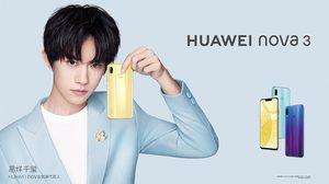 Huawei Nova 3 โผล่เว็บจีน มาพร้อมชิป Kirin 970