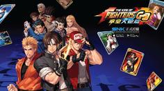 The King of Fighters GO เปิดให้เล่นใน ฮ่องกง ไต้หวัน และมาเก๊า เป็นที่เรียบร้อยแล้ว