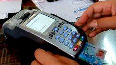 เตรียมจ่ายเงินเข้ากระเป๋า e-Money ในบัตรสวัสดิการแห่งรัฐ 4 มาตรการ