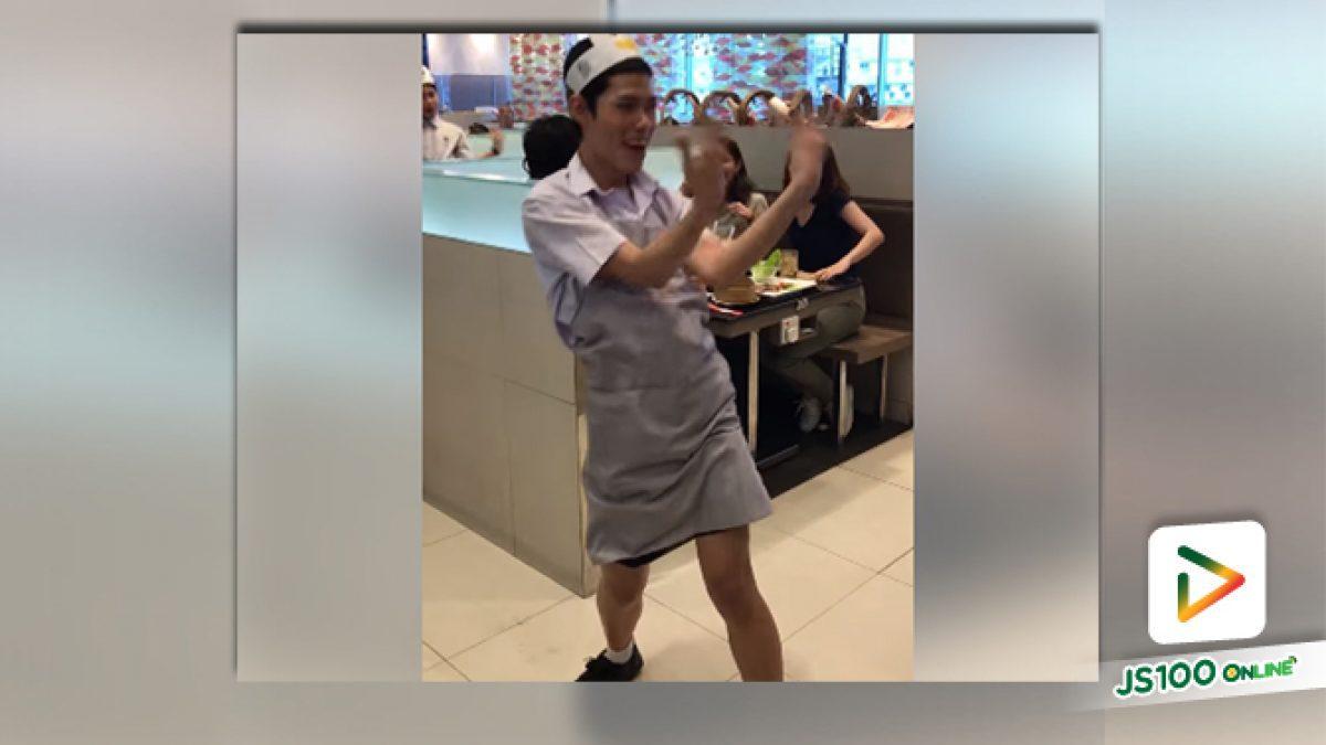 คลิปพนักงานร้านอาหารชื่อดังน่ารักจ้างพันเต้นแสน (16-05-61)