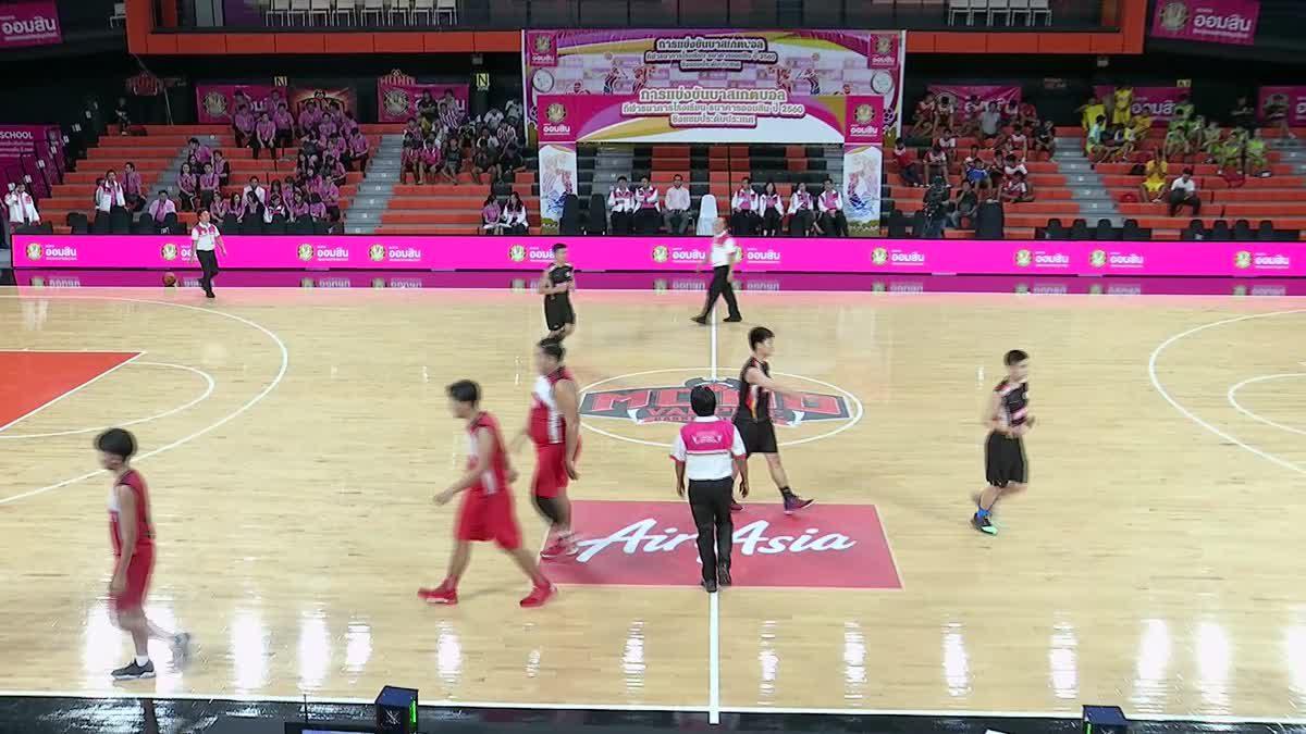 การเเข่งขันบาสเกตบอล กีฬาธนาคารโรงเรียนธนาคารออมสิน ปี 2560 : อัสสัมชัญ ธนบุรี VS อัสสัมชัญ นครราชสีมา Q4 ( 6 Dec 2017)