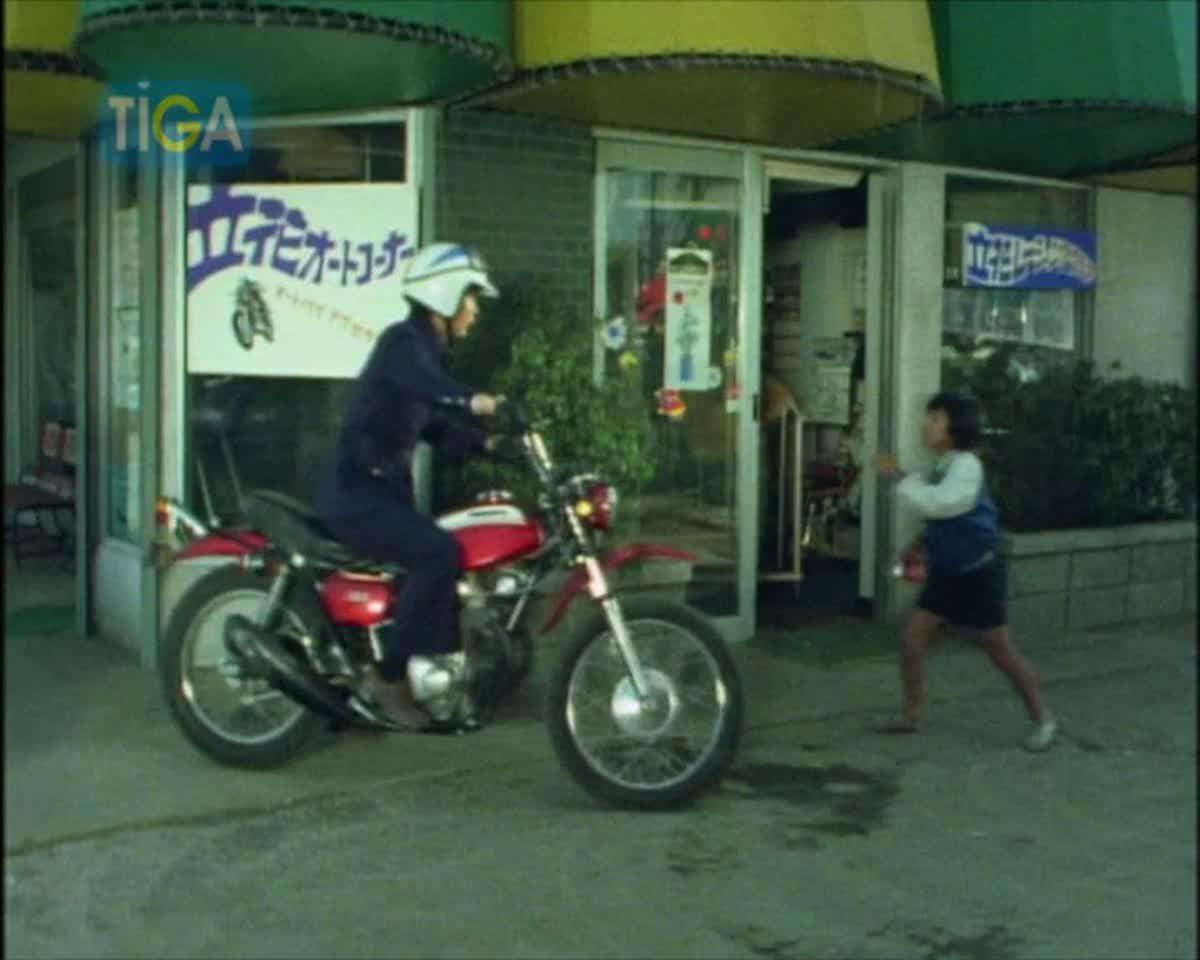Masked Rider ตอนที่ 31-2