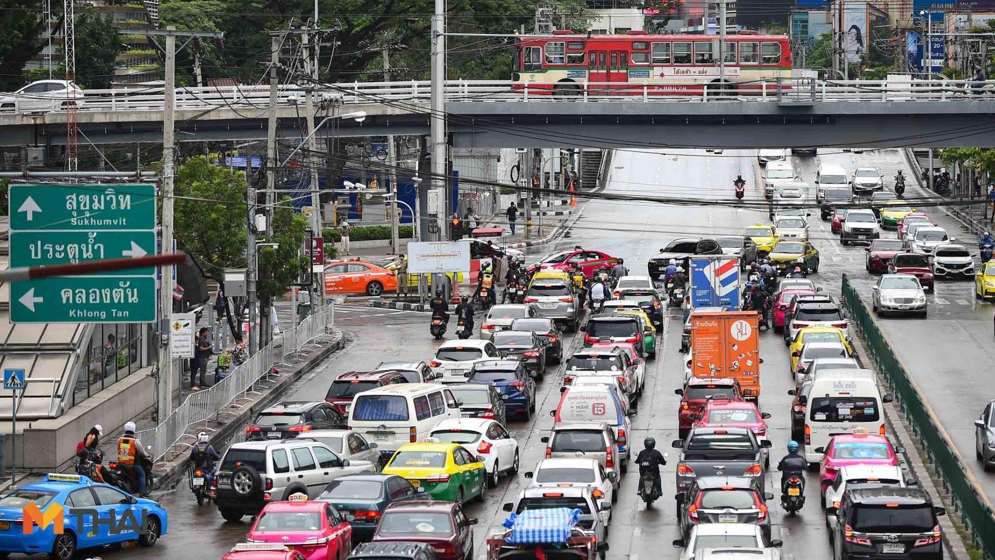 แนะเส้นทางเลี่ยงรถติดในช่วง 'ประชุมอาเซียน' 31 ต.ค.-4พ.ย.นี้