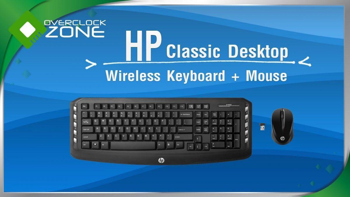 ทดสอบกันน้ำ HP Classic Desktop : Wireless Mouse - Keyboard กันน้ำได้จริงไหม