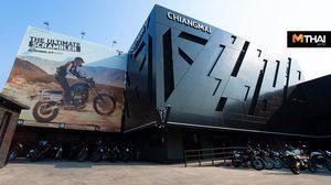 Triumph Motorcycles เปิดตัวโชว์รูมและศูนย์บริการ ไทรอัมพ์ เชียงใหม่