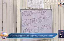 ออสเตรเลีย คุ้มครองแพทย์หลังให้ผู้อายุต่ำกว่า 60 ฉีดแอสตราฯ