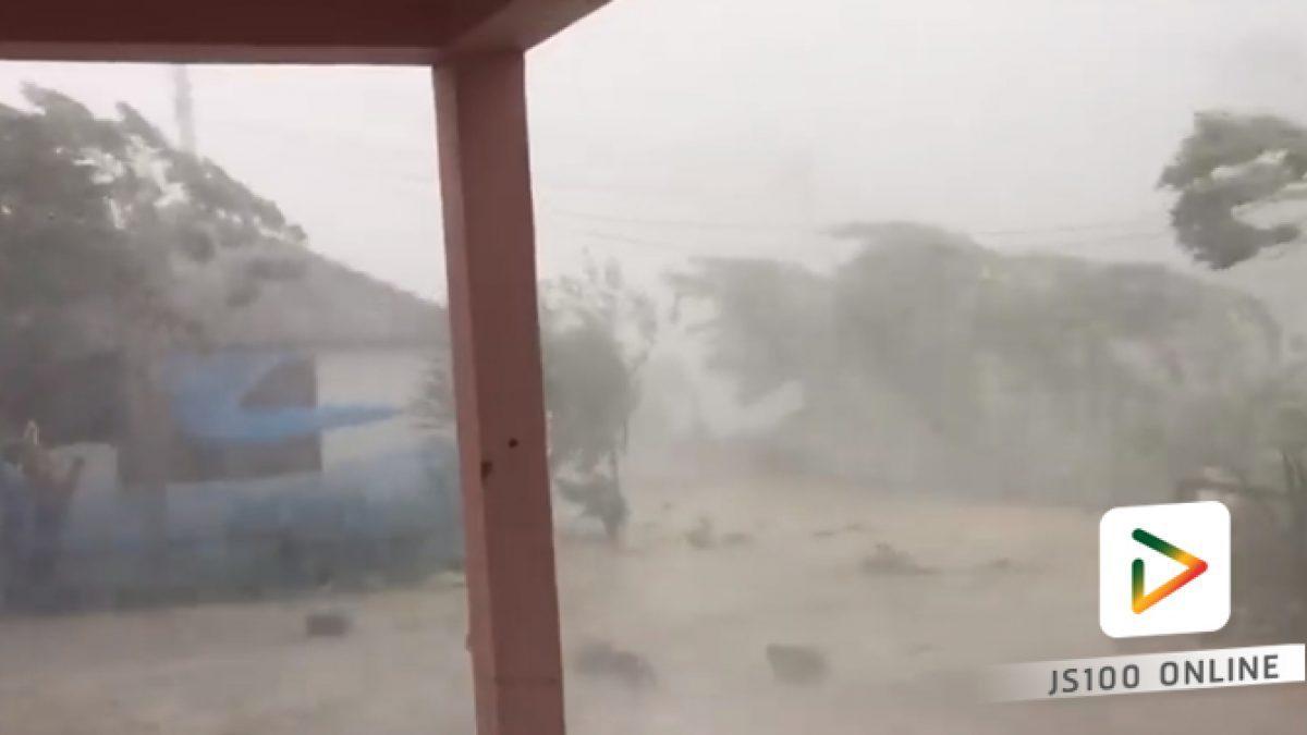 คลิปพายุถล่มไฟดับ ต้นไม้หัก น้ำเข้าบ้าน หลังคาปลิว ที่วังเย็น จ.ฉะเชิงเทรา (07-03-61)