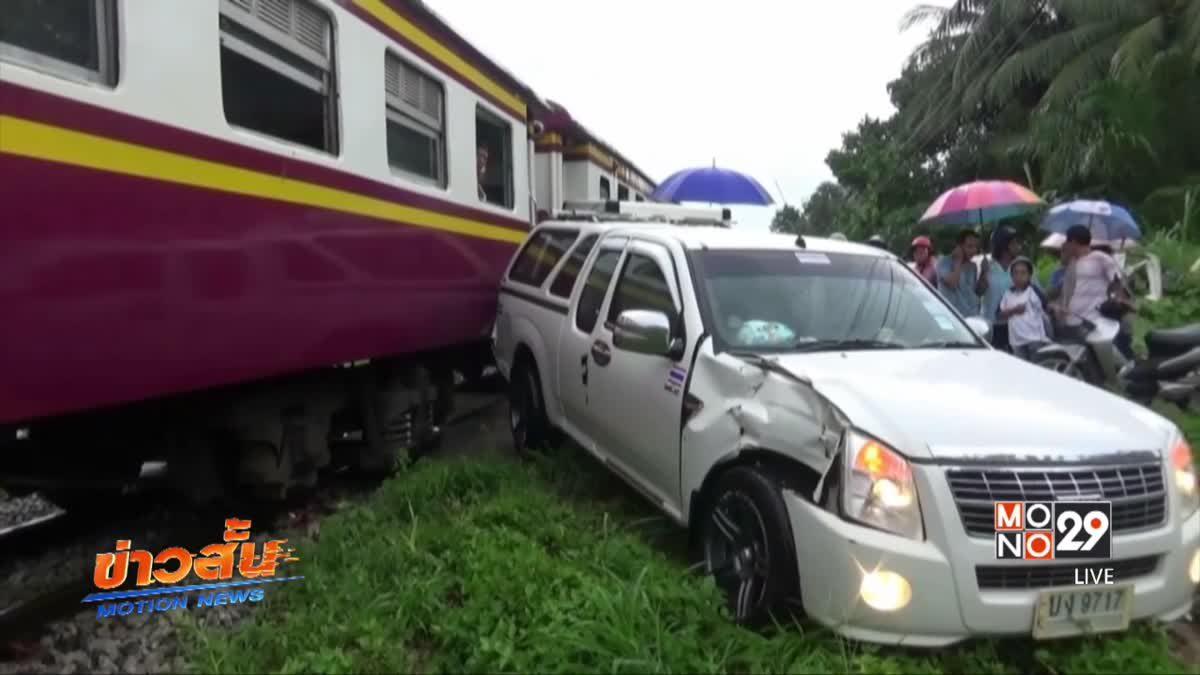 รถไฟชนรถกระบะโชคดีไม่มีผู้เสียชีวิต จ.ตรัง