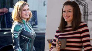 กำลังใจจากเพื่อนนักแสดงสาว แอน แฮธาเวย์ ชื่นชม บรี ลาร์สัน หลังได้ดูหนัง Captain Marvel