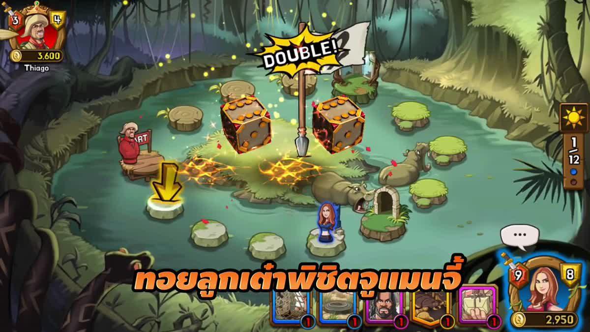 [ตัวอย่างเกม] Jumanji The Mobile Game