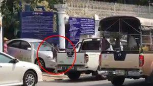 ตำรวจจ่อเอาผิดทั้งคู่ ปมทุบรถยนต์ จอดขวางหน้าบ้าน