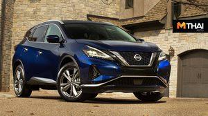 Nissan อเมริกาเปิดราคา 2019 Nissan Murano เริ่ม 1.05ล้านบาท