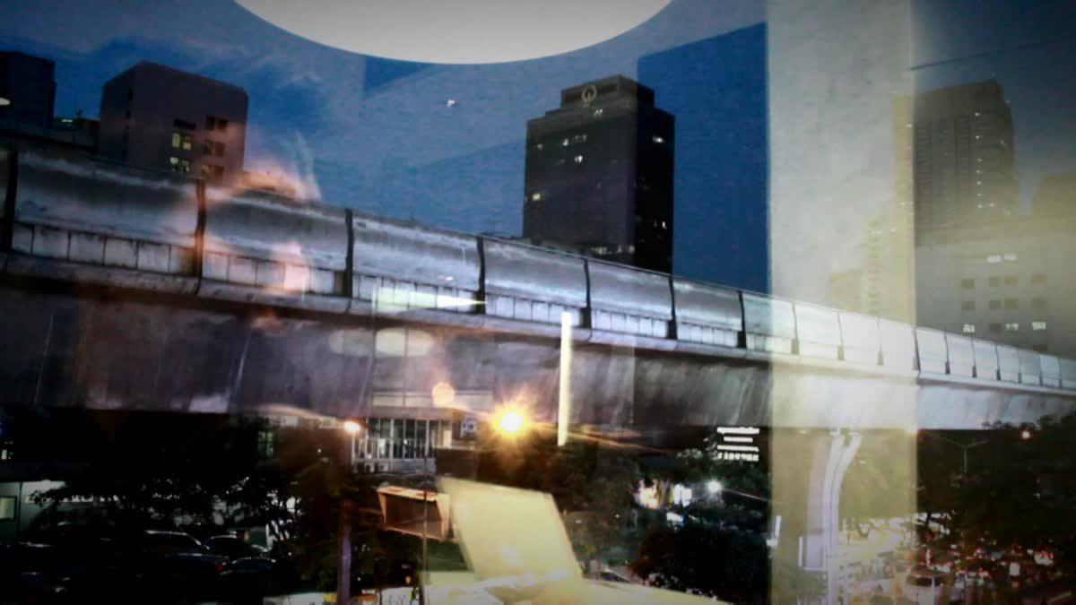 ไม่นาน - กฤต พรรณนา [Official MV]