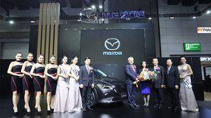 Mazda ยกทัพ Skyactive ทุกรุ่นบุกงาน Big Motor Sale 2018