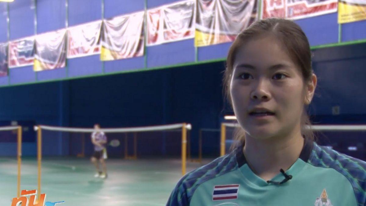 """""""น้องครีม"""" พร้อมนำขนไก่ไทยป้องกันแชมป์ซีเกมส์"""