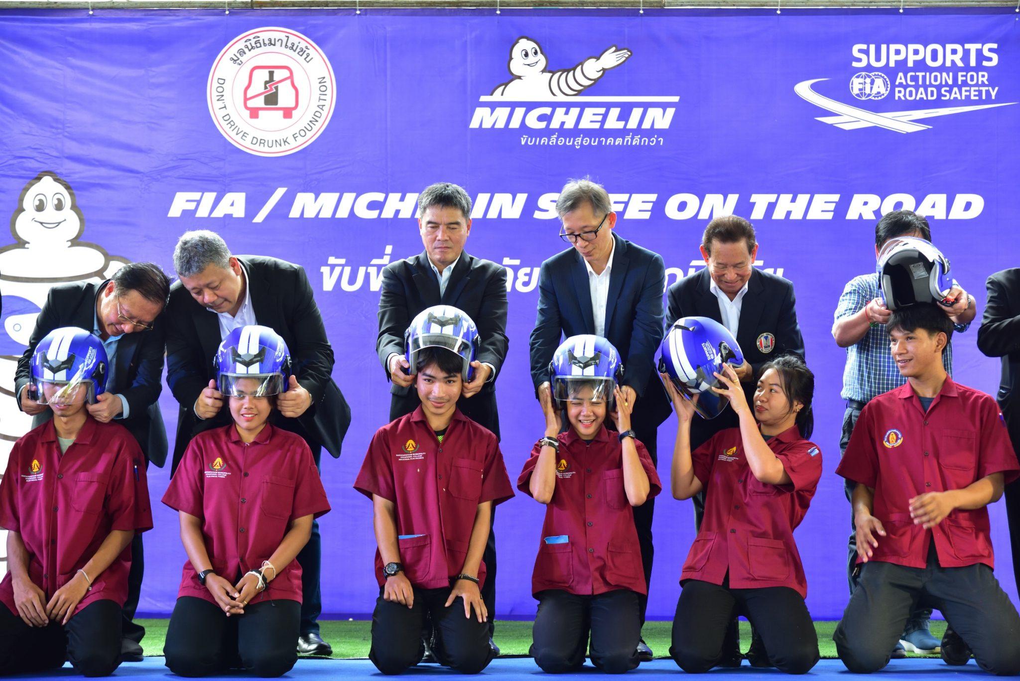 """มิชลินแจกหมวกนิรภัย 2,000 ใบ สานต่อโครงการ """"มิชลินรณรงค์ขับขี่ปลอดภัย ใส่หมวกนิรภัย"""""""