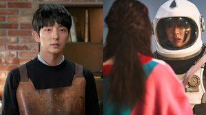 """2 ซีรีส์เกาหลีน่าดู """"Flower of Evil"""" และ """"SF8"""" พากย์ไทย ชมฟรีตลอดเดือนสิงหาคม"""