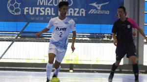 บลูเวฟ ชลบุรี เฉือน โตเกียว ฟูซู 2-1 เกมอุ่นเครื่องก่อนลุยชิงแชมป์สโมสรเอเชีย