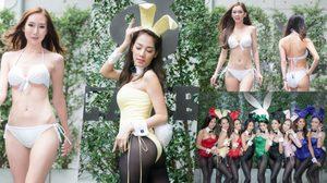 มาแล้ว!! Playboy Bunnies 2017 ทั้ง 9 สาว เห็นก่อนใครที่นี่ที่เดียว