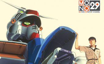 Mobile Suit Gundam 0083 : Stardust Memory
