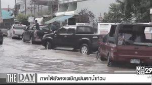 เมืองเพชรบุรียังจมบาดาล หลังฝนหนัก-ระบายน้ำจากเขื่อนต่อเนื่อง