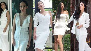 เลิกเป็นผู้หญิงจืดชืด เทคนิคใส่ ชุดสีขาว ให้สวยปัง เหมือนแม่อั้ม พัชราภา