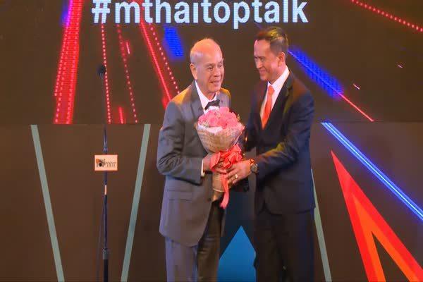 ประกาศรางวัล The Most Top Talk-About Senior Super Star 2015
