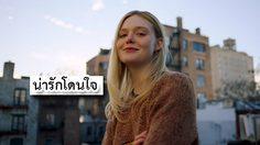แอล แฟนนิง  ปล่อยดาเมจน่ารักทำลายล้างหัวใจใน เอ็มวี Wildflowers เพลงประกอบภาพยนตร์ Teen Spirit